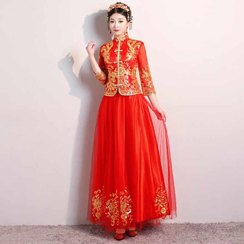 花嫁の伝統的な女性中国の結婚式の袍緩いチャイナオリエンタルドレス刺繍ドラゴンフェニックス服サイズ XXL
