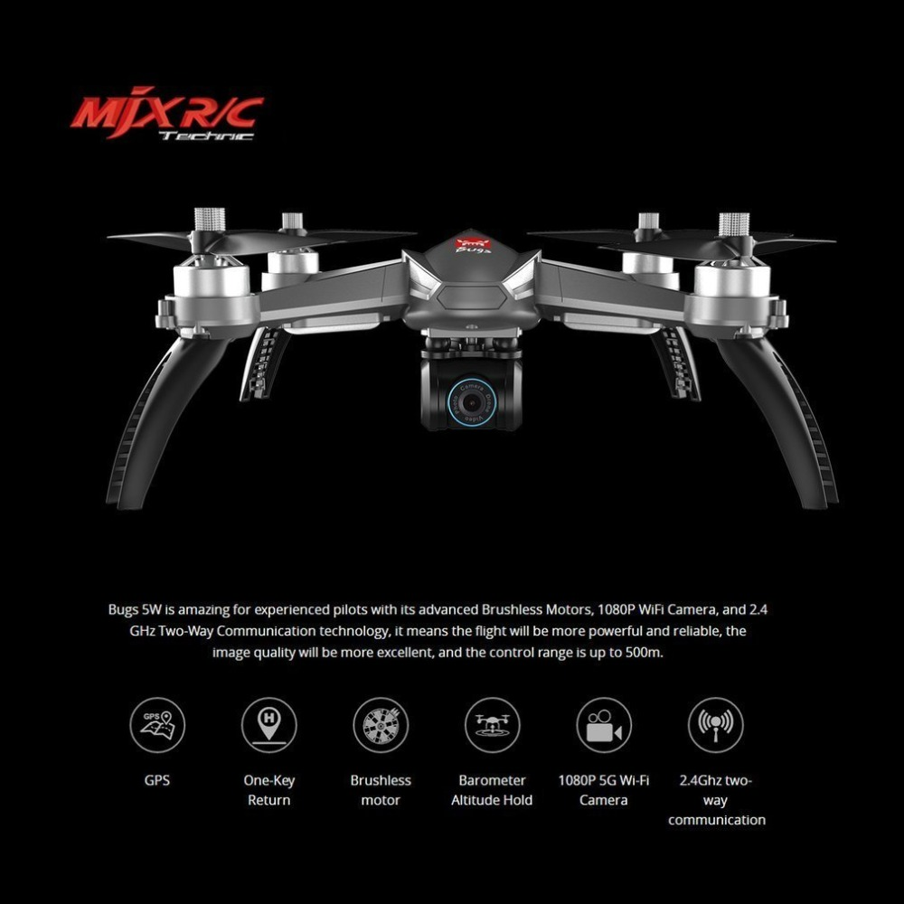 MJX Bugs 5 W B5W Brushless Motor GPS RC Drone With 5G WIFI FPV Automatic adjustment camera RC Quadcopter VS X4 RC Helicopter цены онлайн