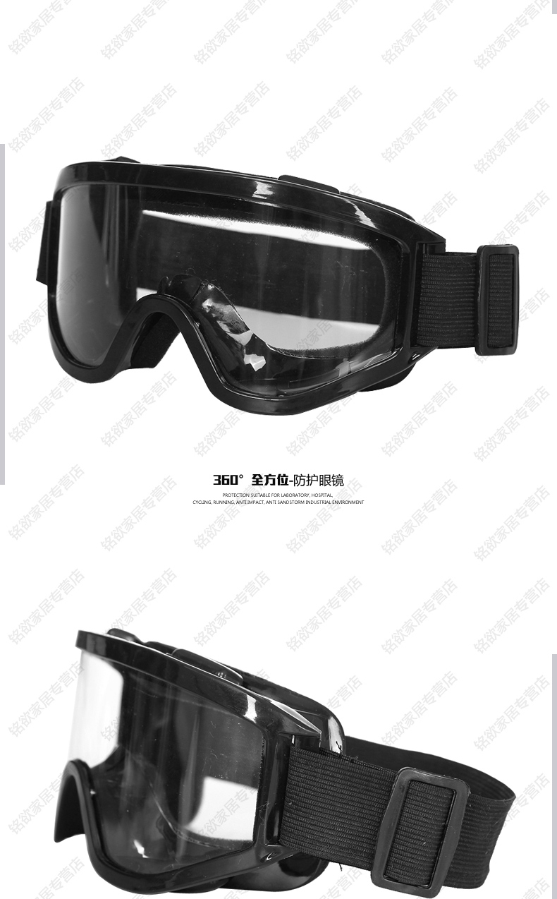 Hot Workplace Safety Supplies Eyes Protection Clear Protective Glasses Wind and Dust Anti-fog Lab Medical Use Safety Goggles 7
