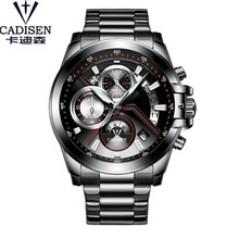 2017 CADISEN Brand Mens Fashion Casual Sport Watches Stainless Steel Golden Quartz Wristwatches Male Relogio Masculino Clock