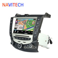 Central Multimedia Navigation Car Dvd Gps For Honda Accord 7 2003 2007 With Single Zone Climate
