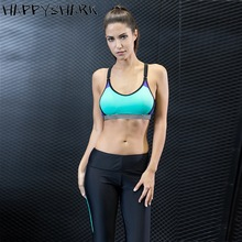 HAPPYSHARK 2018 New Women Fitness Yoga Sets Patchwork Sport Bra Stretch Slim Leggings Breathable Quick Dry Pants XL