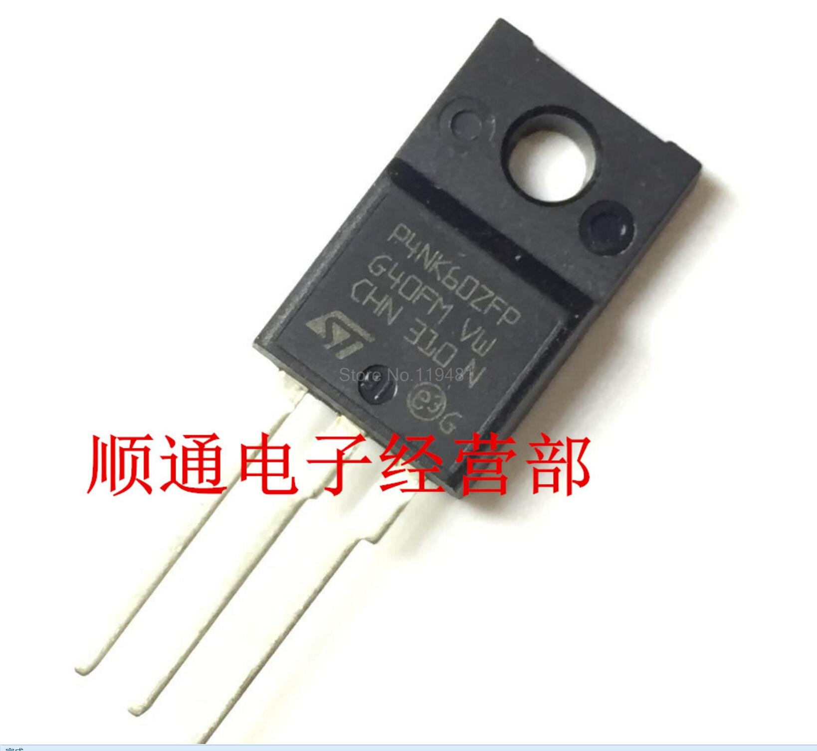 Stp4nk To 220f Trans Mosfet N Ch 600v 4a 3 Pin3 Tab 220fp Lm358 358 Ic Dual Operational Amplifiers Dip8 Integrated Circuit Stp4nk60zfp In Circuits From Electronic Components Supplies On