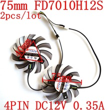 Laptop Fan Replacement Firstd FD7010H12S 75mm 4Pin 12V 0.35A for Graphics Video Card MSI R6790 Twin Frozr II 2 pcs/lot