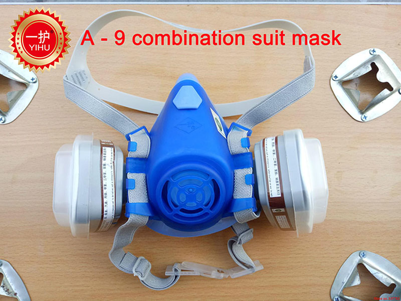 high-end respirator gas mask YIHU brand High quality chemical respirator mask pesticides paint spray industrial safety gas mask industrial anti dust paint respirator mask chemical gas filter paint safety equipment gas mask