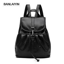 Новые модные черные школьная сумка из мягкой искусственной кожи женские рюкзаки студенты Новинки для женщин плечи мешок в духе колледжа Кожа рюкзаков