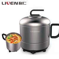 600W 1.5L Electric Hot Pot Mini Multi Cooker Boiled Noodles Split Cooking Pot for Student Dormitory Portable Electricity Boiler