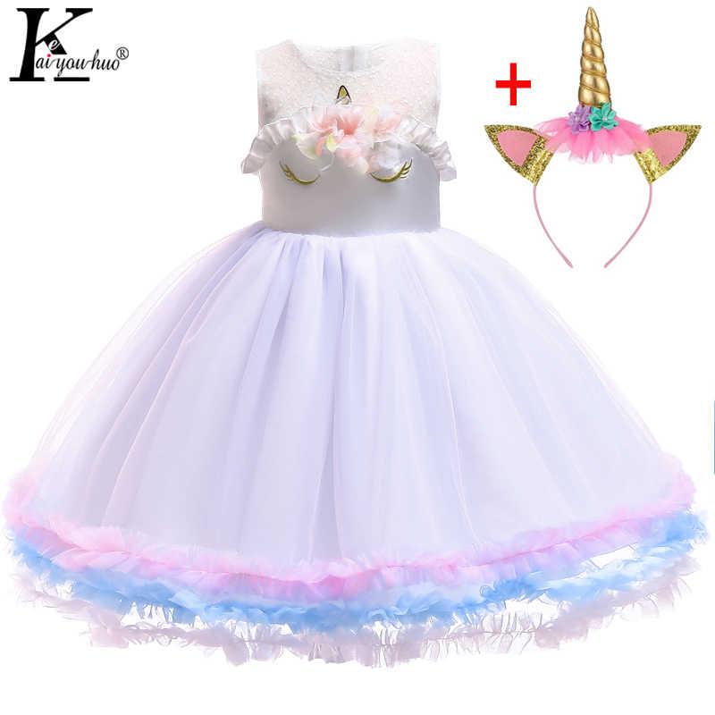 a0178cdd5 Unicornio Vestido de las niñas del Carnaval de 2019 de los niños vestidos  de ropa de