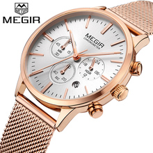 2018 MEGIR Luxury Brand Woman Quartz Watch Women Fashion Waterproof Wristwatch Ladies Casual Business Watches Relogio Feminino