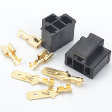 H4 9003 HB2 3Pin 7.8mm Terminal Car connector Auto Lamp Male Connector Plug HID Bulb Ballast Adaptor socket plug(China)