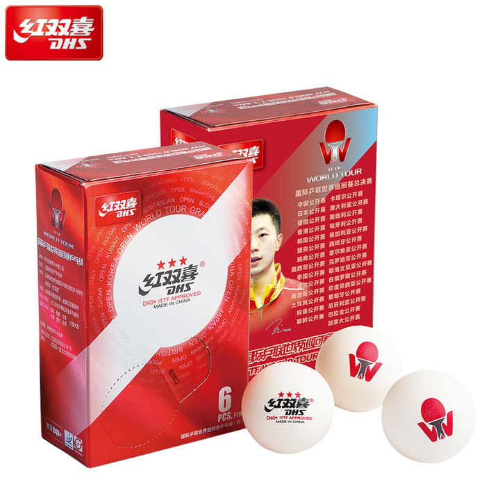 DHS 2019 Latest ITTF WORLD TOUR 3-Star Table Tennis Balls (D40+ Special Version, 3 Star Seamed ABS) Plastic Ping Pong Balls