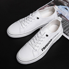 Men Casual Shoes  Fashion Black White Sneakers Leather Breathable Soft Walking Footwear Male Student simplicity Flats C4