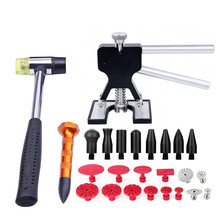 PDR tools Paintless dent removal tools dent puller dent removal metal tabs tap down pen rubber hammer hand tools auto repair auto repair dent removal pdr tools rubber hammer