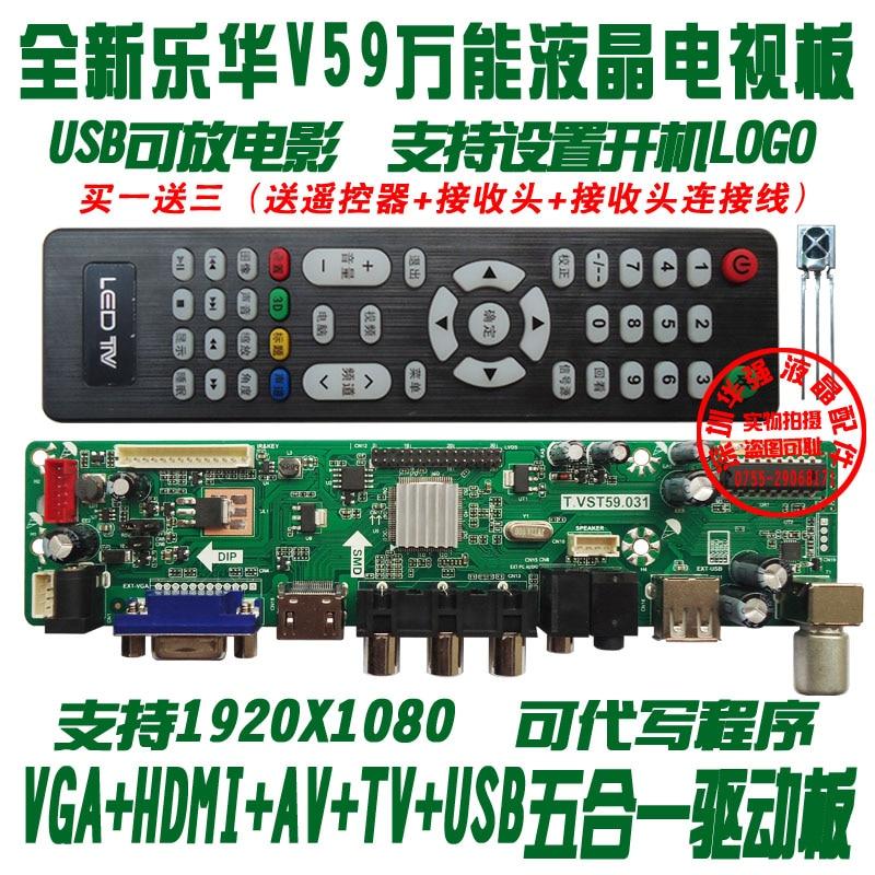 все цены на  V59 universal universal TV motherboard, HD HDMI LCD driver board, reverse screen, USB playback  онлайн