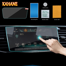 KAHANE Car Styling Center Console LCD Screen Sticker GPS Navigation Screen Tempered Steel Protective Film FOR BMW M3 F30 F34 F36