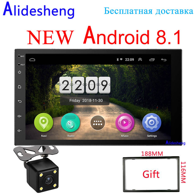 Android 8.1 System 16g Memory Touch Screen 7 Inch HD Car Bluetooth Player Button 2 DIN Universal Car radio GPS Navigation WIFI