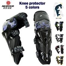Мотоцикл колена защитник гоночный велосипед защитные наколенники защита Шестерни Scoyco K12