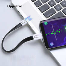 Oppselve USB Type C Cable For Mobile Phone Fast Charging Sync Data Powerbank KeyChain Type-C Devices