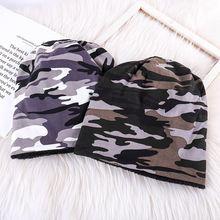 Brand Beanies For Men Skullies Camouflage Knitted Hat Winter