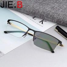 Men's sunglasses reading mirror photochromic lens prescription glasses frame titanium frame two tone frame mirror lens sunglasses