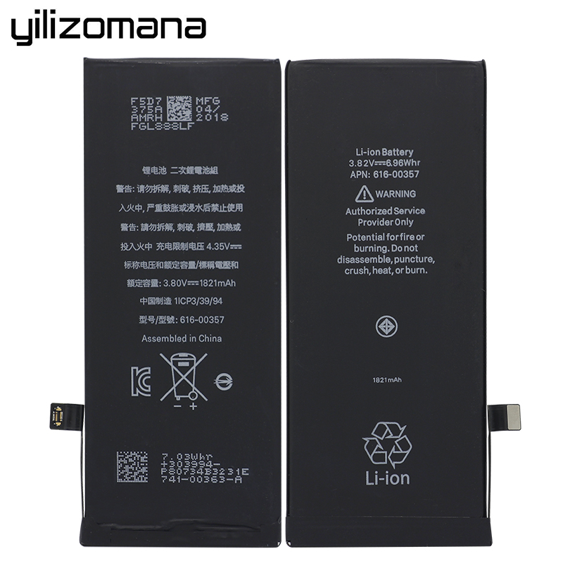 YILIZOMANA Original Mobile Phone Battery For Apple iPhone 8 8G Capacity 1821mAh Genuine Replacement Li ion battery Free Tools in Mobile Phone Batteries from Cellphones Telecommunications