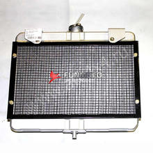 COOLING FAN Radiator of CFMOTO CF500 ATV parts number is 9010-180100-1000 COOLING SYSTEM