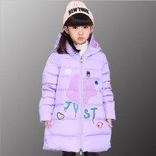 8-13 Т 2016 Зимние Девушки Длинные вниз пальто куртки мода характер капюшоном детская верхняя одежда Зимняя одежда 80% вниз 4 цвета
