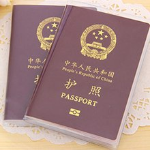 บนกันน้ำ Transparent Passport (China)