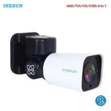Inesun 2MP/5MP HD AHD PTZ กล้อง Mini PTZ Bullet กล้อง 2688x1944P 4X Optical Zoom กลางแจ้งกล้องสนับสนุน RS485 UTC