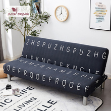 Slowdream Folding Sofa Cover Removable Elastic Band Anti-Dirty Sofa Bed Cover For Living Room Couch Cover Decor Home Nordic slowdream leaf anti dirty sofa cover decor home seat nordic cape on the sofa stretch elastic couch cover removable slipcover