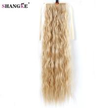 SHANGKE Hair 20 '' Lång Curly Hästsvans För Svarta Kvinnor Vin Röd Pony Stjärt Värmebeständig Syntetisk Fake Hair Hästsvans