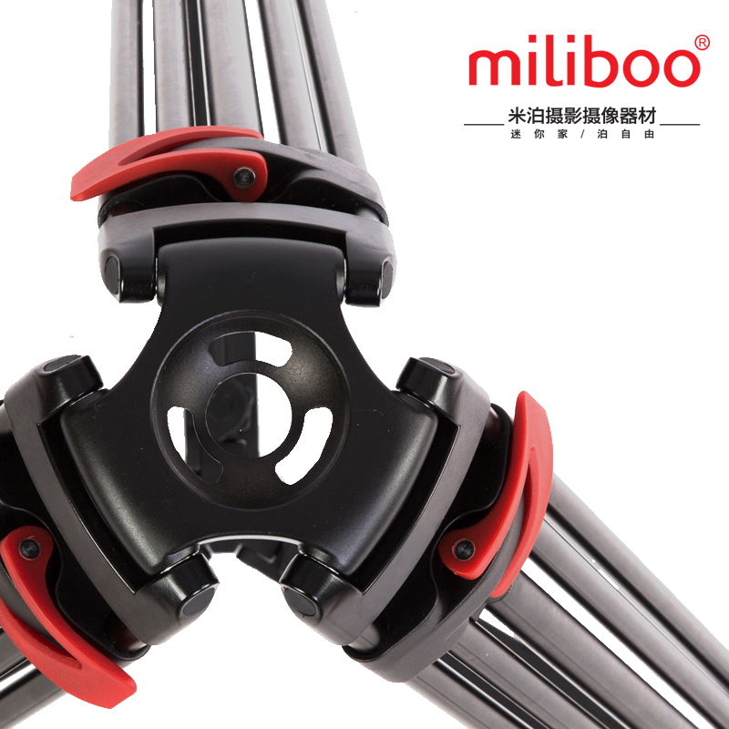 Miliboo MTT609A without head Professional Camera Tripod Quick Release Plate Single Handle Hydraulic Damper Head Suit Tripe in Tripod Legs from Consumer Electronics