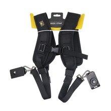 고품질 전문 카메라 스트랩 더블 어깨 스트랩 2 디지털 SLR 카메라 dslr 사진 액세서리 어깨 하네스