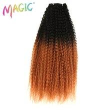 Волшебные кудрявые синтетические волосы, волнистые кудрявые волосы, пряди 28 30 32 дюйма, цвет Омбре, высокотемпературное волокно для наращивания волос, 120 г