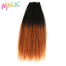 все цены на MAGIC Kinky Curly Synthetic Hair Weave Curly Hair Bundles 28 30 32 Inches Ombre Color High Temperature Fiber Hair Extension 120g онлайн