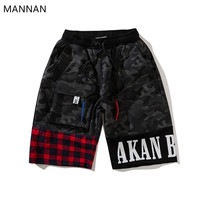 MANNAN Shorts Mens Colour Patchwork Jogger Short Streetwear Ribbon Casual shorts,Elastic Waist Men Short ,Self Highness Summer