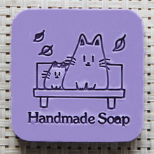 2016 free shipping natural handmade acrylic soap seal stamp mold chapter mini diy  cat patterns organic glass 5X5cm 0238