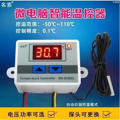 220V XH-W3001 W3001 Temperature Controller Digital LED Temperature Controller Thermometer Thermo Controller Switch Probe 220V