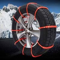 10PCS Car Truck Snow Anti Skid Tire Chains Universal Vehicles Wheel Antiskid Chain TPU Fit Tire