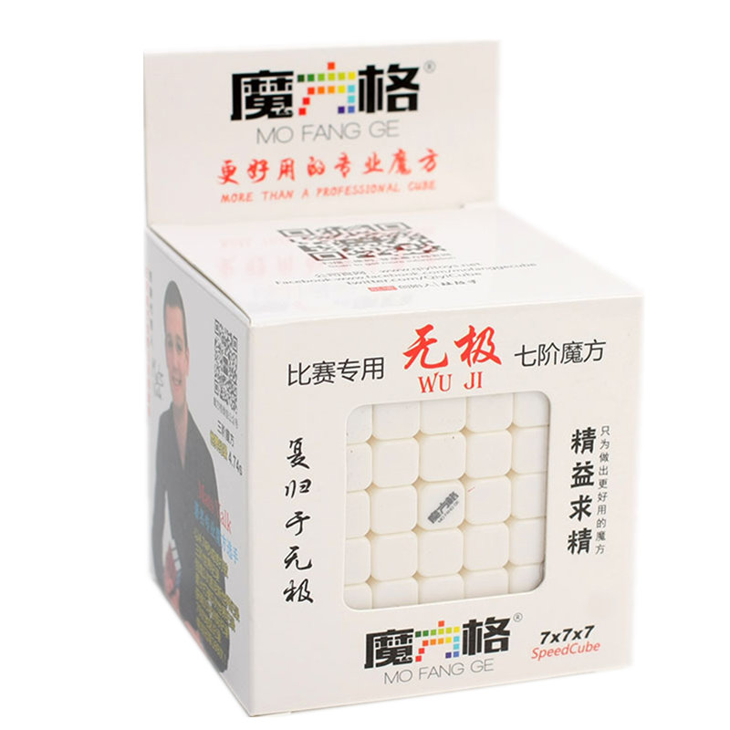 Qiyi Mofangge Wuji 7x7x7 Cube black Qiyi Mofangge Wuji 7x7 cube stickerless Speed Cube professional Speed magico Cubo qiyi mofangge the valk 3 power magic cube pvc sticker puzzle cube professional competition magico cubo