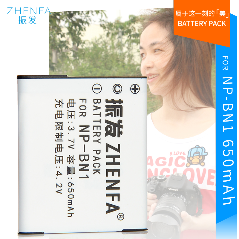 NP-BN1 NP BN1 NPBN1 Li-ion Caméra Batterie Pour Sony Cyber-shot DSC WX150 W380 WX50 W350 W530 TX9 W510 WX5 WX9 TX20 W620 WX30 W320