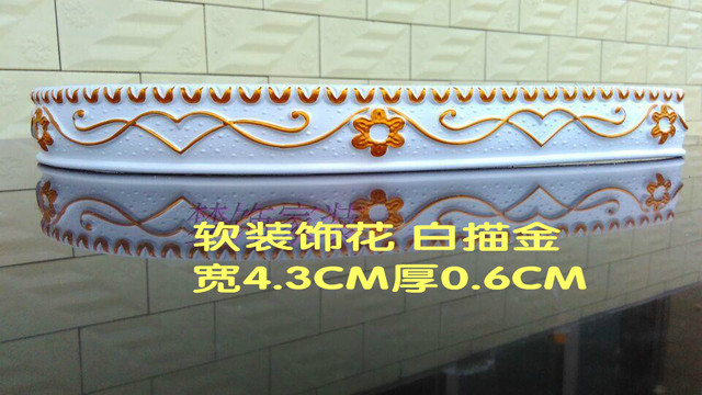 European soft mouldings bend furniture edge line Condole top wall furniture 4.3 x0.6 x300cm