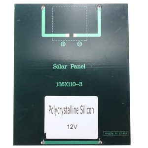 Image 5 - CLAITE 12V 2W 160mA Polycrystalline silicon Mini Solar Panel module Cell  For Charger DC Battery DIY 136x110mm Quality Wholesale