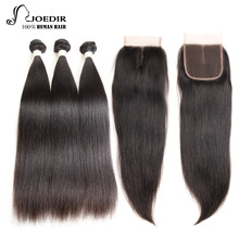 hot deal buy human hair bundles with closure 2 3 4 bundles with closure brazilian straight non remy hair weave bundles with closure joedir