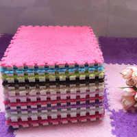 Alfombra de espuma para niños de 30x30 cm estera de espuma EVA peluda terciopelo bebé Eco piso 11 colores para sala de estar tapetes Para Casa Sala