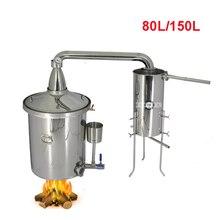 80L/150L 304 Нержавеющая сталь Вино пивоварения машина дистиллятор ликер Ферментированная Дистилляция вино делая оборудование Commerci