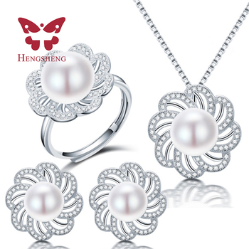 HENGSHENG New Jewelry Sets For Women, Fine 10-11mm Natural Freshwater Pearl Pendant Earring Rings Sets
