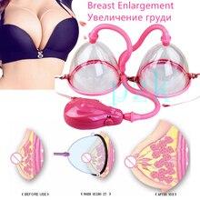 Appareil électrique pour agrandir les seins, appareil de massage sous vide, pompe dagrandissement des seins, ventouse, gros seins, Bella, soutien gorge vibrant