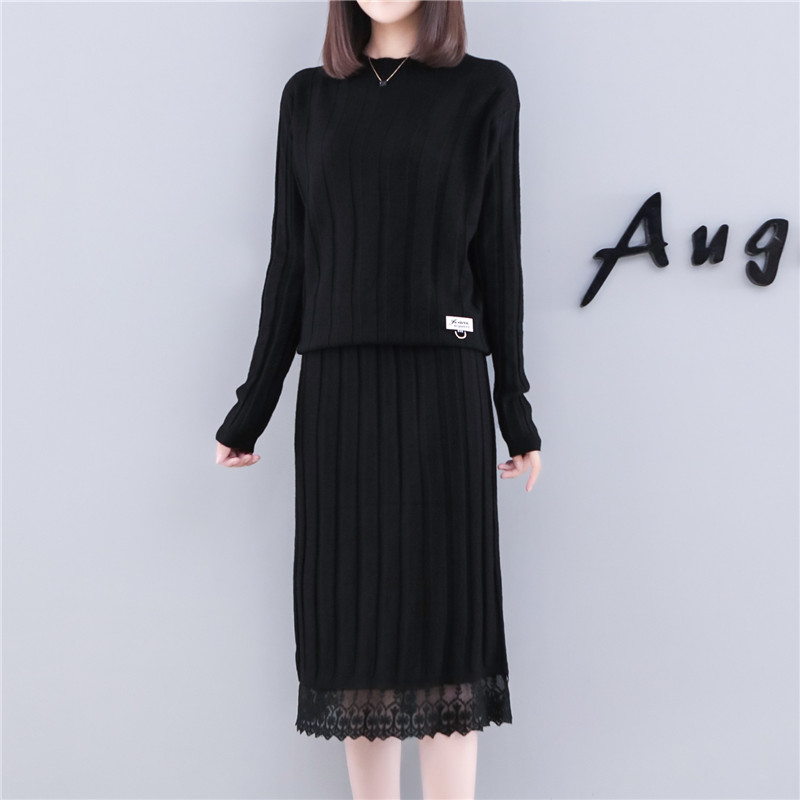 2019 Autumn Winter Knitted Two Piece Sets Women Plus Size Sweater And Lace Splicing Skirt Suits Casual Elegant Loose 2 Piece Set 40