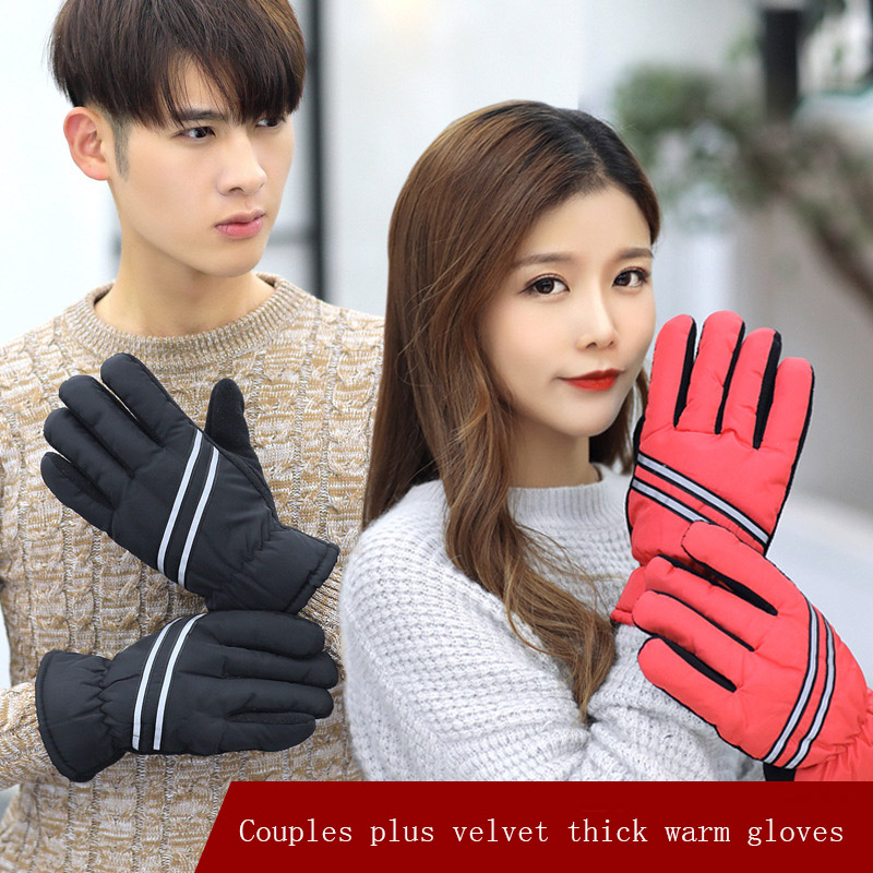 New Couple Outdoor Sports Skiing Gloves Men/Women Cycling Winter Plush Keep Warm Windproof Ride Moto Reflective Strip Gloves A51